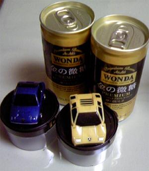 Wonda_car