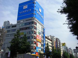 Akibamo