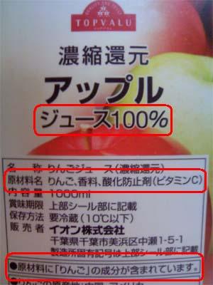 Apple100
