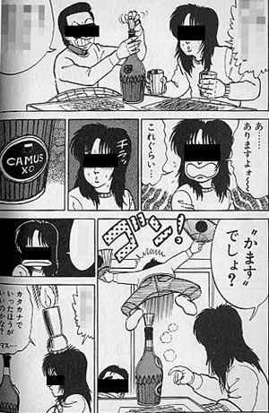 Camus