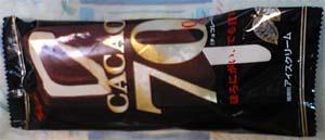 Choco13