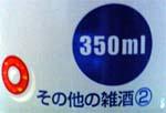 Gubi351