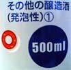 Gubi501