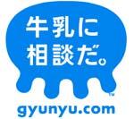 Gyu_sou