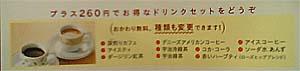 Hatu2007_2