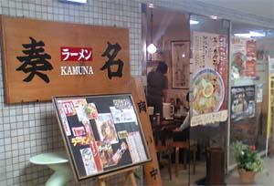 Kamuna1_1