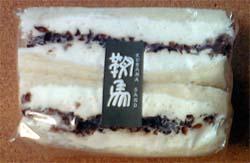 Kurama1