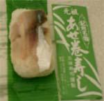 Marumiya3