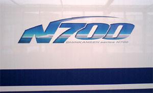 N700_02