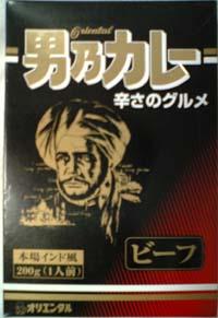 Otokocarry1