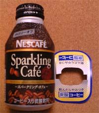 Sp_cafe