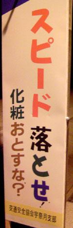 Toyama6