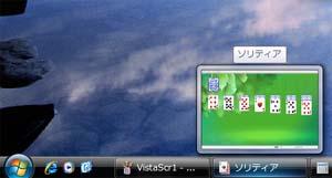 Vista_task2