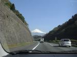 Fuji01