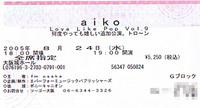 aiko_ticket2