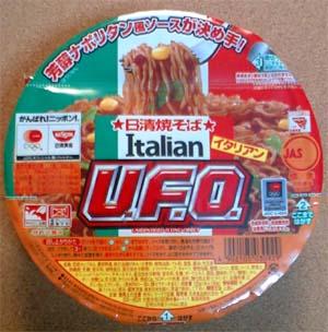 torino_ufo